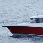Sea Thunder 800